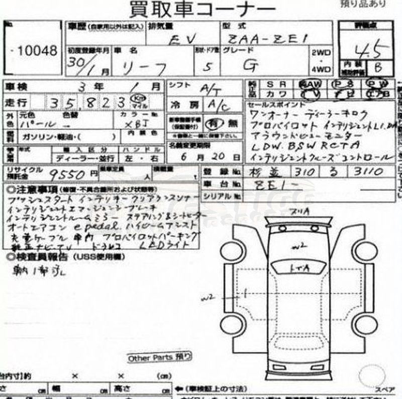 2018 Nissan Leaf 40kWh G 20