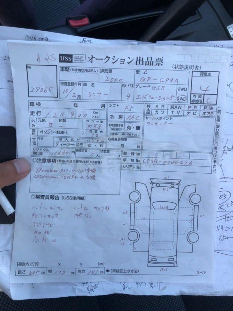 1998 Mitsubishi Lancer EVO 5 GSR 08