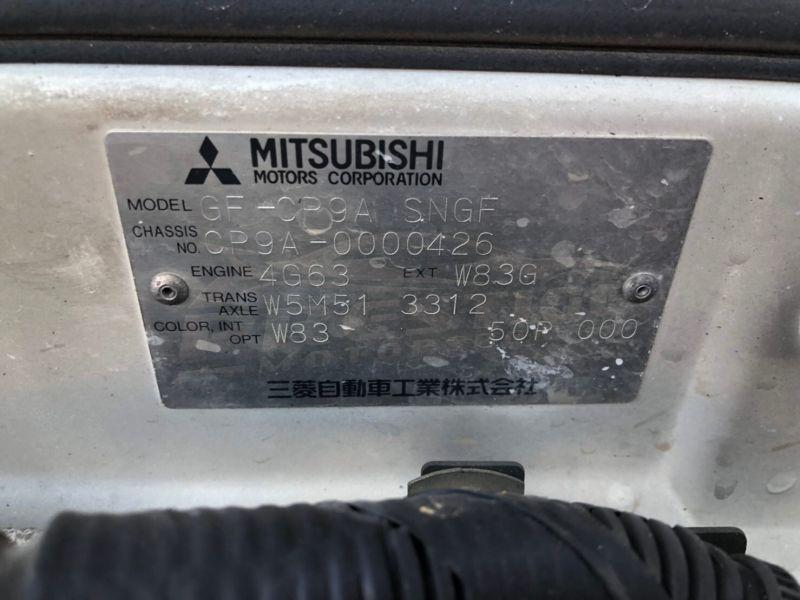 1998 Mitsubishi Lancer EVO 5 GSR 29