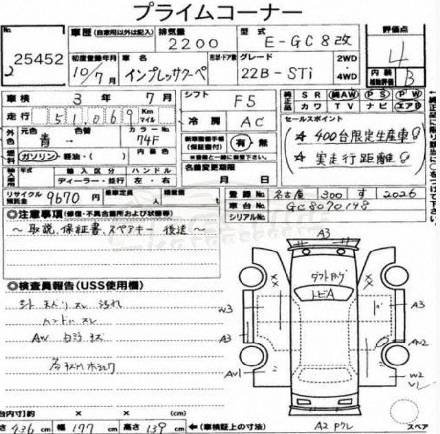 1998 Subaru WRX 22B STi 01