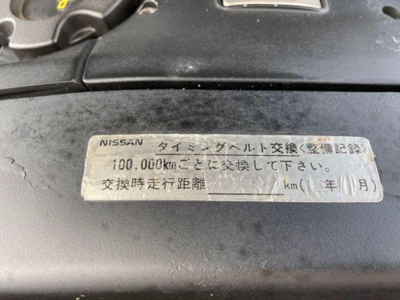 1993 Nissan Skyline R32 GTR 15