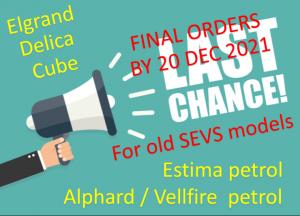 Last chance for old SEVS models